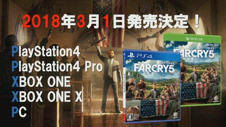 [UPDATE] 日本版『ファークライ5』の発売日は2018年3月1日、明日から予約受付開始でフィギュア付き豪華版や予約特典も判明