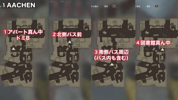 【CoD_WW2】ハードポイント 全マップポイント ローテーション順 早見動画 screenshot (1)