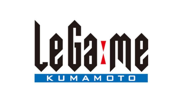 再春館eスポーツチーム「LeGaime(ルゲイム)熊本」、北九州のイベントに緊急参戦