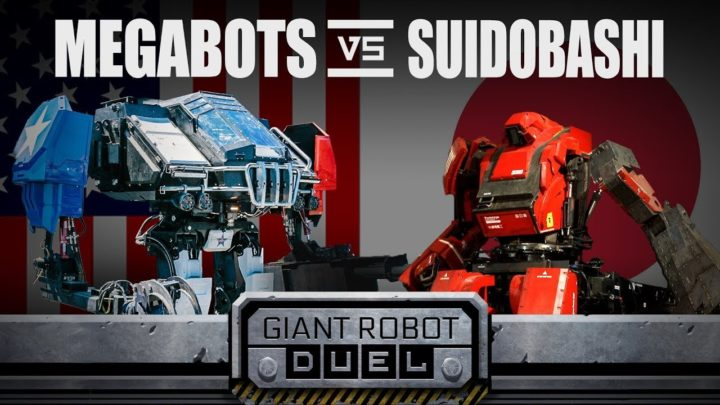 『タイタンフォール』が現実に? 「日米巨大ロボット対決」がついに実現