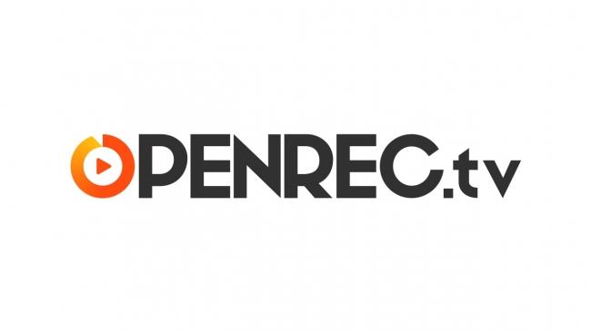 OPENREC.tv、ライブ配信の遅延を大幅に低減した「超低遅延モード」を11月下旬よりリリース予定