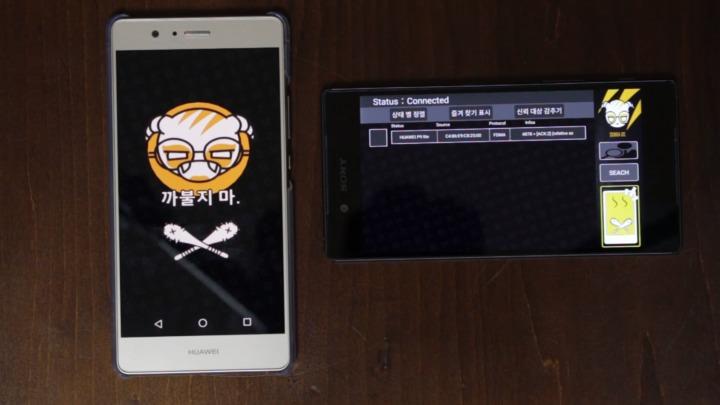レインボーシックス シージ: Dokkaebiのハッキングアプリ「ロジックボム」を本当に制作した猛者登場(ダウンロード可)