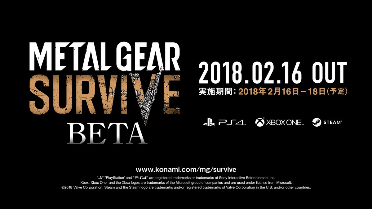 『METAL GEAR SURVIVE』第2回ベータテスト、本日より開催(PS4/XB1/Steam)