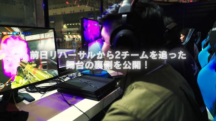 『レインボーシックス シージ』PS4版国内最強チーム決定戦 決勝戦ティザートレーラー