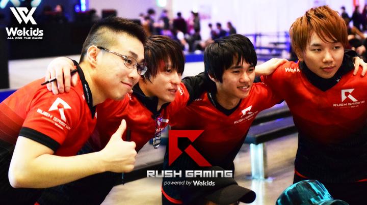 Rush Gaming インタビュー:オーナーに聞く、プロ精神に溢れたチームの設立経緯と実態