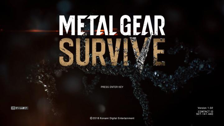 METAL GEAR SURVIVE:3徹プレイ正直レビュー、欠点は多いが面白いスルメゲー