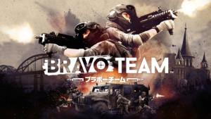 PS VRシューター『ブラボーチーム』の発売日が4月26日に延期