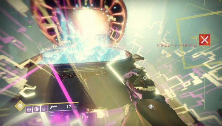 Destiny 2:レイド・ゾーン「星々のスパイア」ガラス張りの宝部屋の開け方と動力管の宝箱の取り方