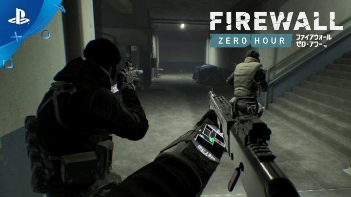 4対4のVR FPS『Firewall Zero Hour』:ゲームプレイトレーラー公開