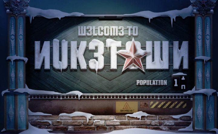 CoD:BO4:Nuketown 初画像公開、今度の核町はロシアが舞台