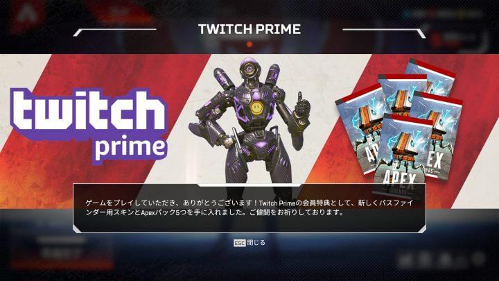 """エーペックスレジェンズ: Twitch Prime会員限定パスファインダー用スキン""""オメガポイント""""が配信"""