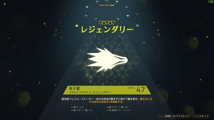 Anthem(アンセム) : ドロップ率に影響を及ぼすサポート運について開発者が回答、効果があるのは190まで
