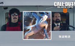 [噂] CoD:BO4:あの「リプレイサー」が新キャラとしてブラックアウトに登場?
